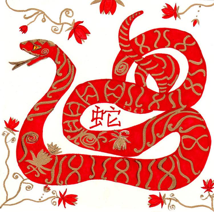 Змия (родени през 1929, 1941, 1953, 1965, 1977, 1989, 2001, 2013) 2