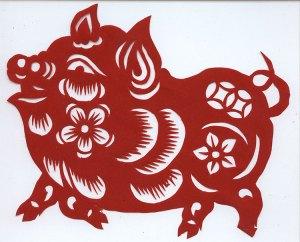 Китайски любовен хороскоп - Глиган 4