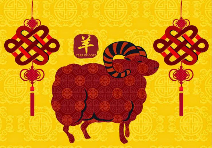 Китайски любовен хороскоп: Овца 3