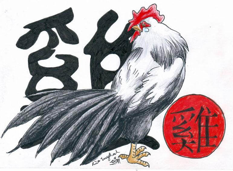 Петел - Китайски любовен хороскоп 3