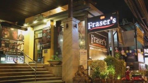 Fraser's Sports Bar