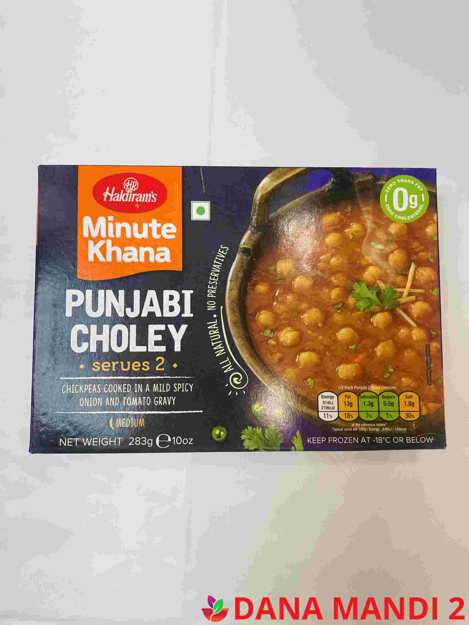 Haldiram's Punjabi Choley