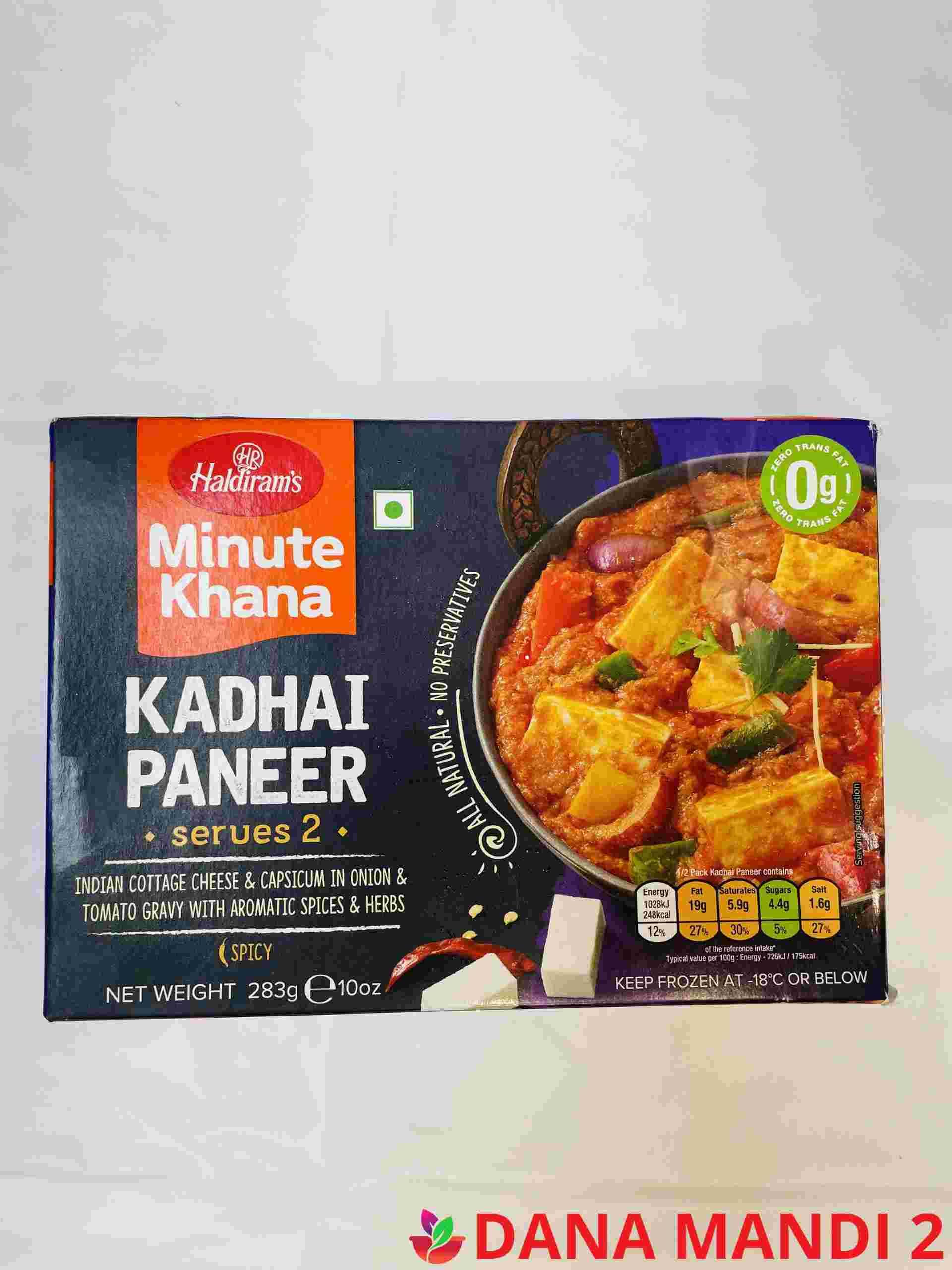 Haldiram's Kadhai Paneer