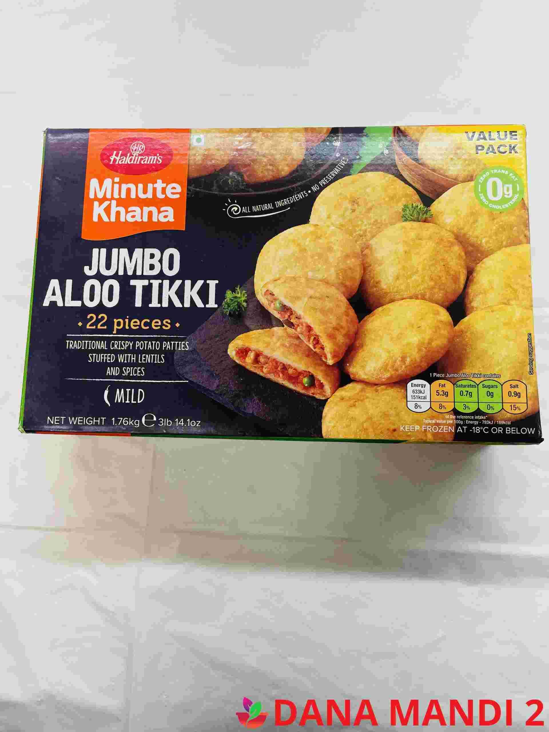 Haldiram's Jumbo Aloo Tikki 22 Pieces