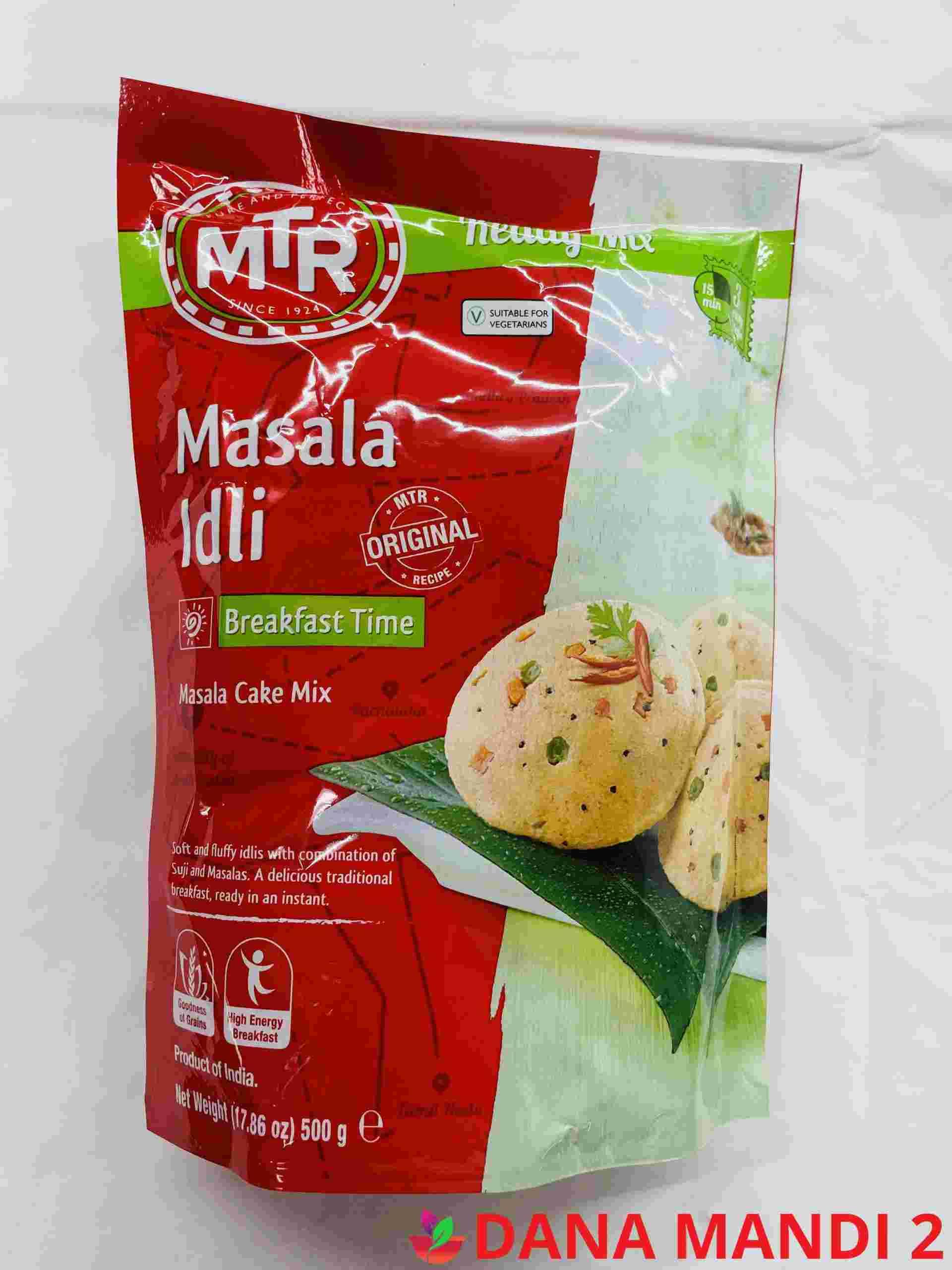 MTR Masala Idli