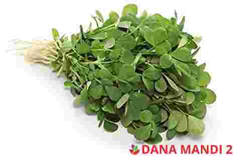 Methi (sold by bunch)