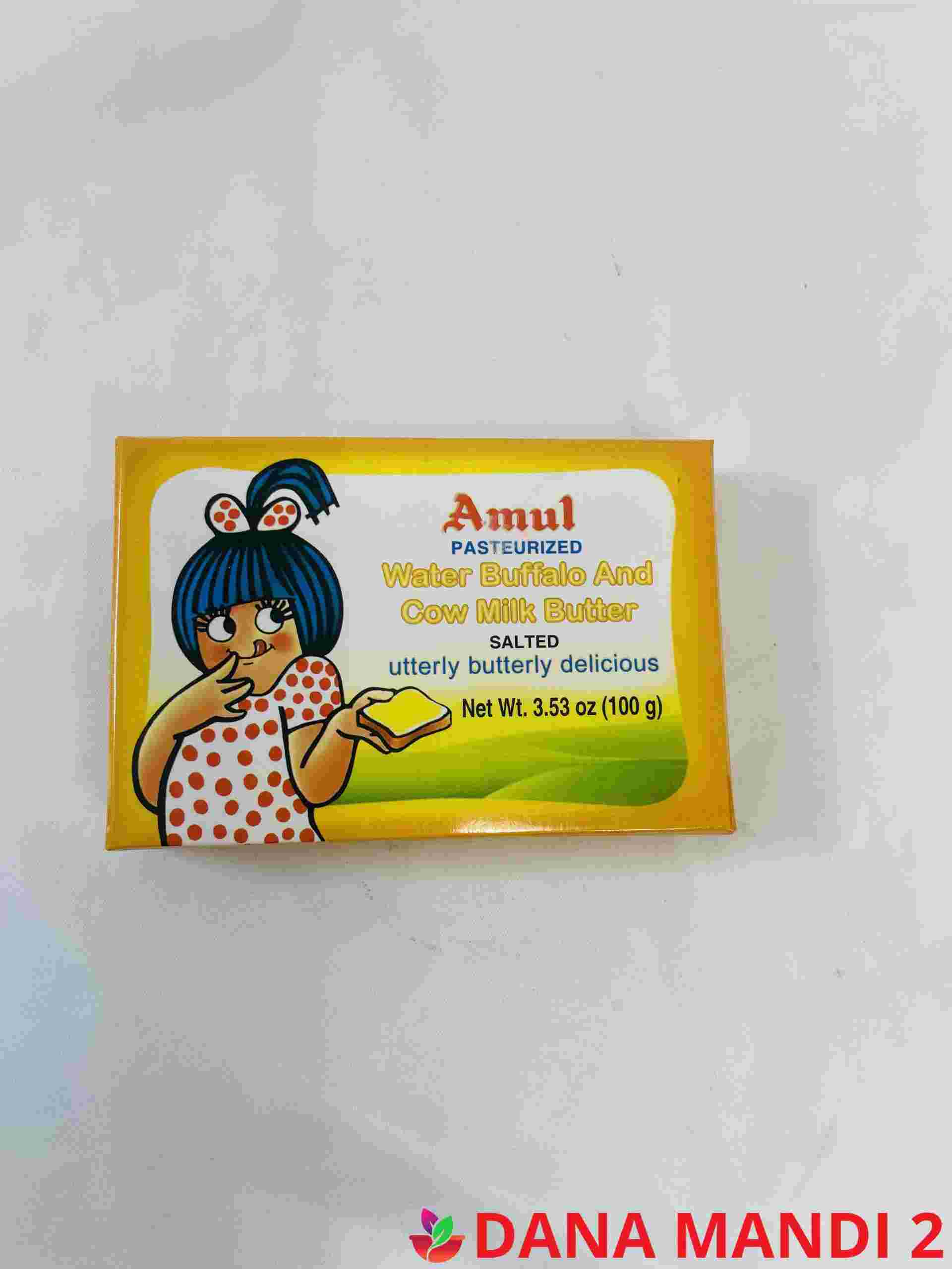 Amul Salted Butter ( Small Size )