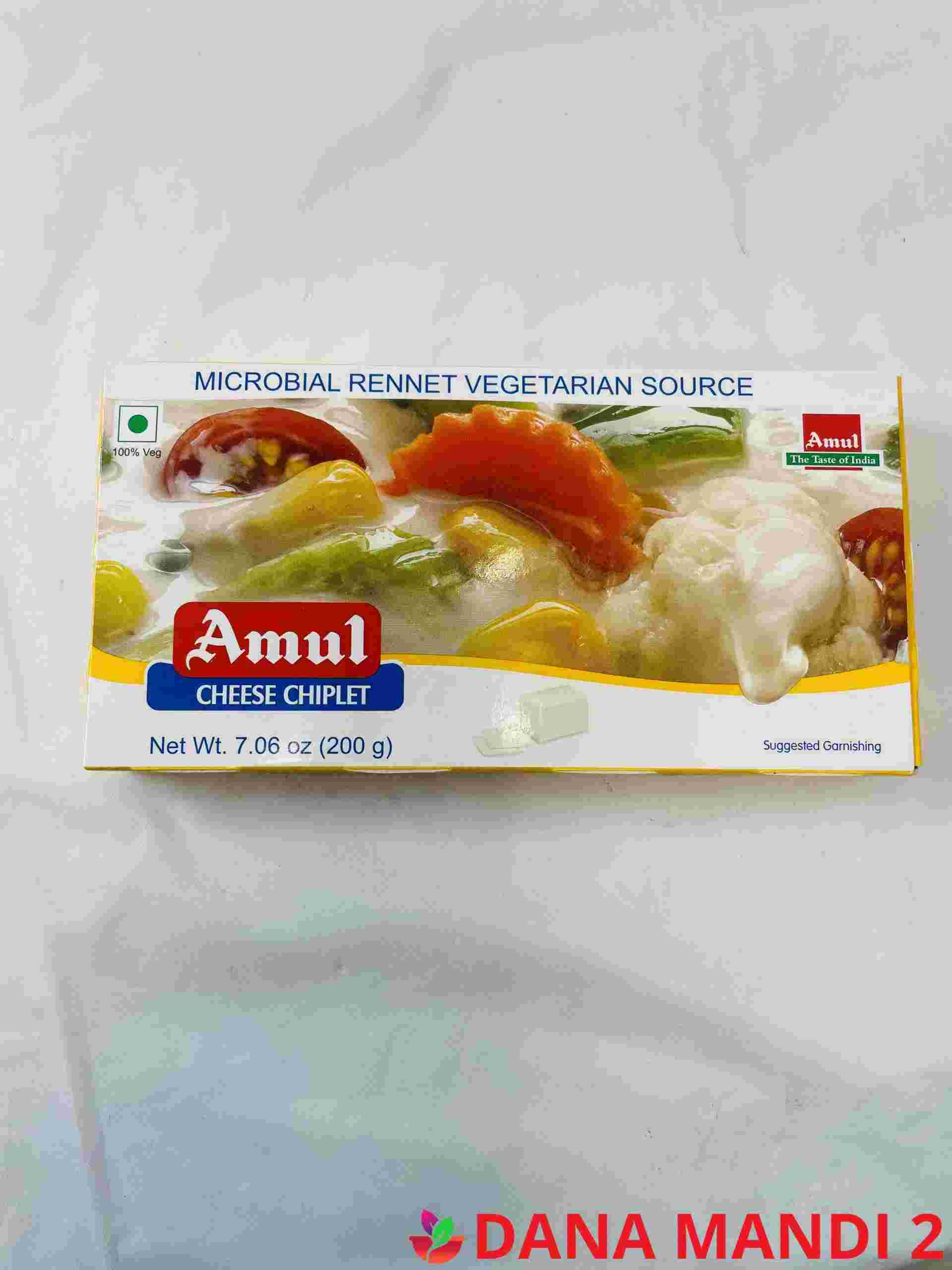 Amul Cheese Chiplet