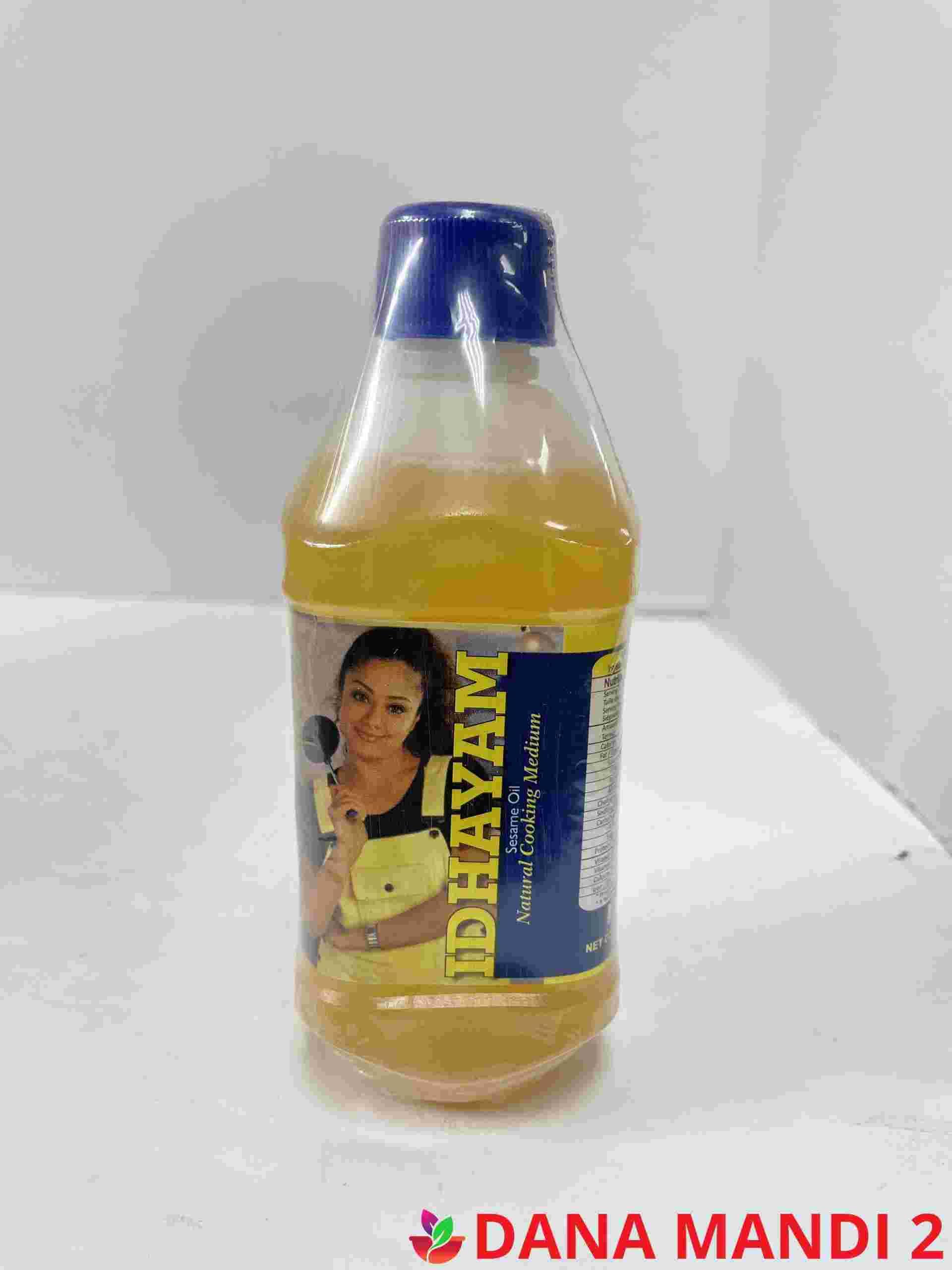 IDHAYAM Sesame Oil Gingelly ( Til ) Oil