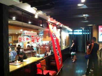 日系ラーメン店