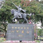 Taipei 台湾