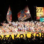 第27回Yosakoiソーラン観覧