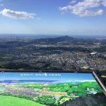 米の山展望台から博多湾眺望&笹栗九大の森