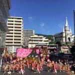 YOSAKOIさせぼ祭り 2018.10.21