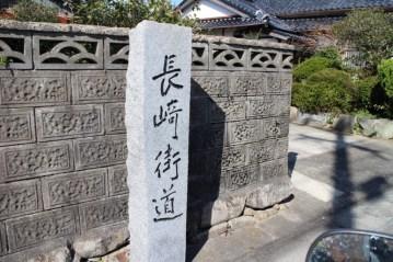 白坂付近(けやき台下)