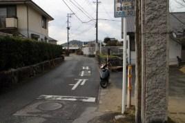 日子神社前の掲示