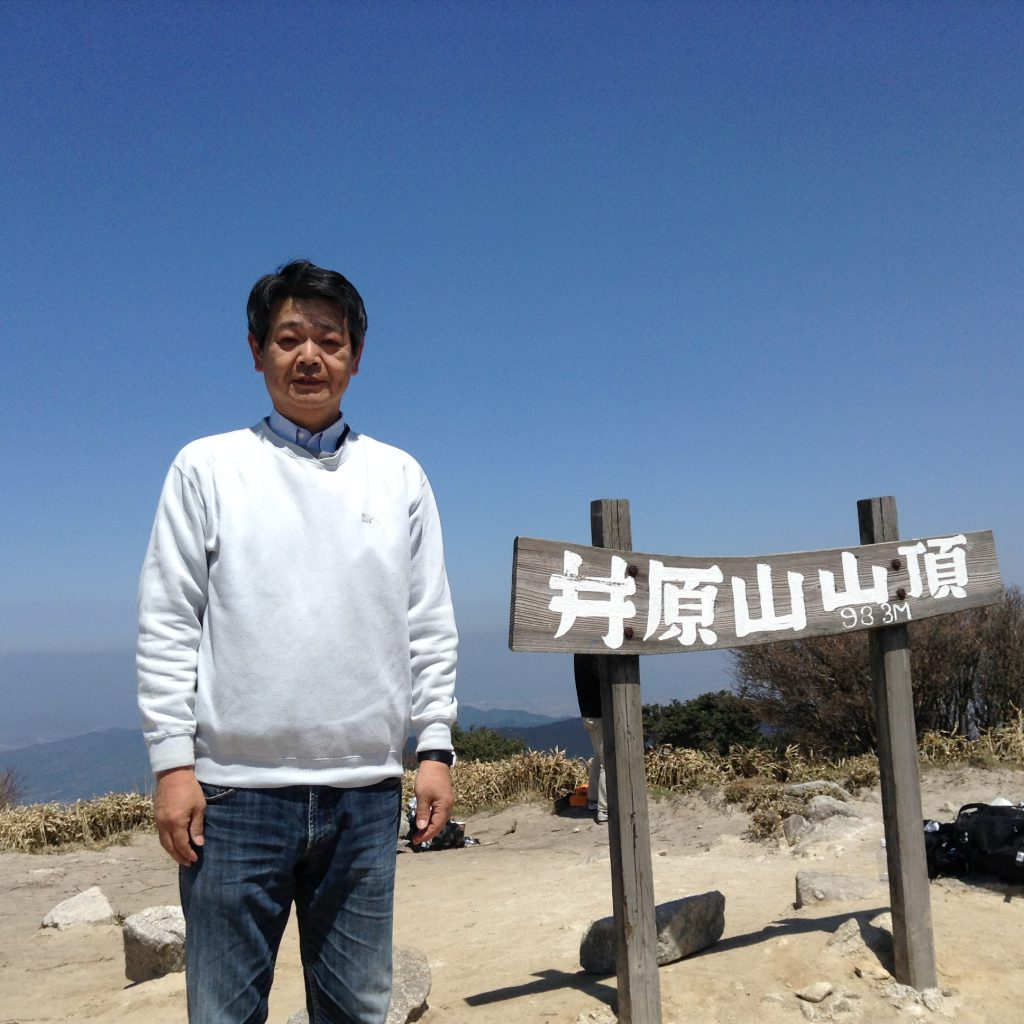 井原山山頂にて