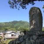 高祖山(怡土城跡)