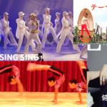 ダンス&ドリーム夏のレッスン7月21日開講(2019年度)