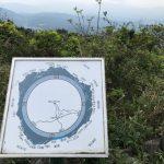 関の山(飯塚市)