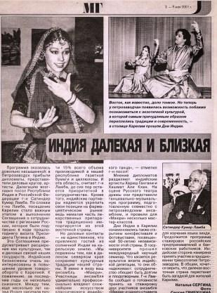 MGKarelia newspaper article, May 2001