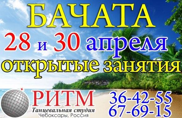 -91204908_363107152
