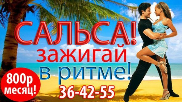 -6300812_374708382
