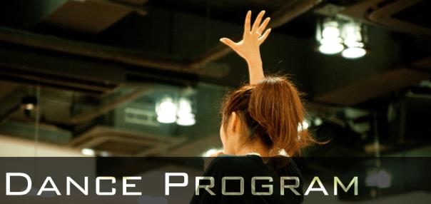 ダンスプログラム
