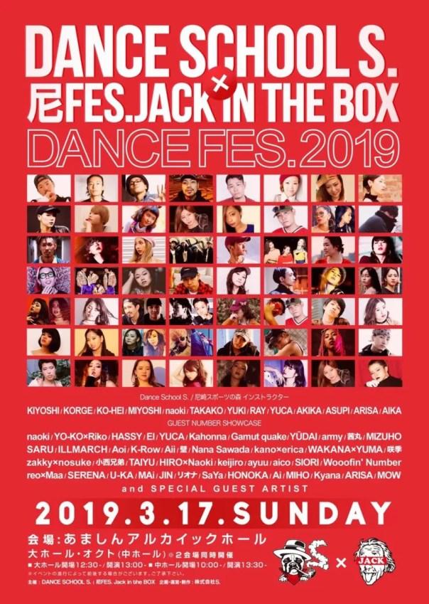 DANCE SCHOOL S. ×尼FES. Jack in the BOX DANCE FES. 2019