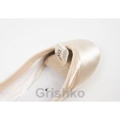 grishko pointe Dryer 0559, danceworld, bruxelles.