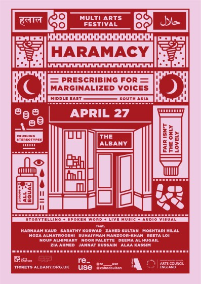 re_use Haramacy - Full Poster (Red)