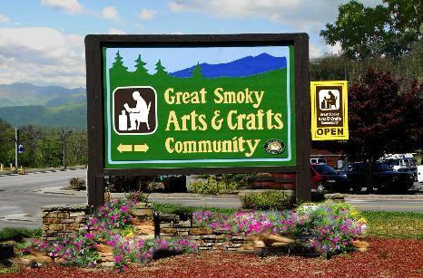 smoky-mountains-arts-crafts-community