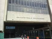 Adam Clayton Powell, Jr. Office Building in Harlem