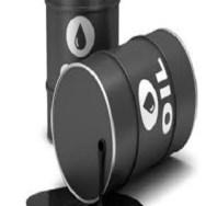 oil small