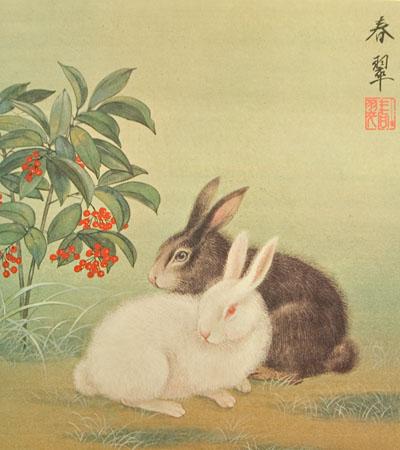 Japan Vintage Art Blog