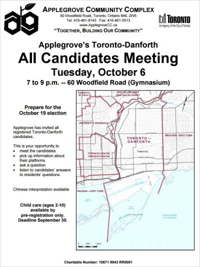 2015 Toronto-Danforth all-candidates-debate at Applegrove