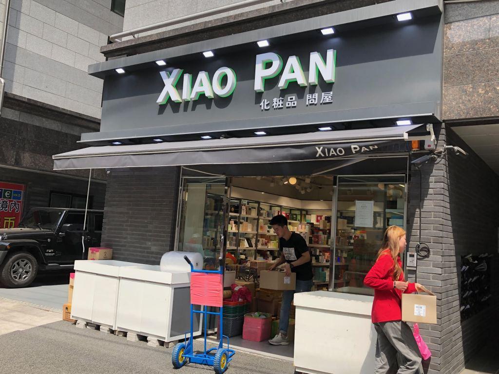 XIAO PANの店舗外観