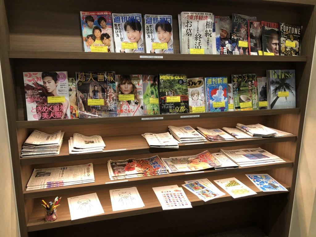 羽田空港国際線ターミナル SKY LOUNGEの雑誌