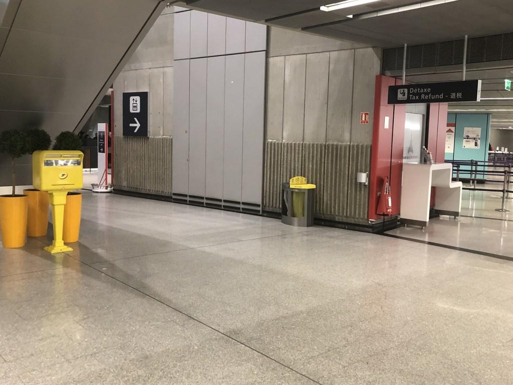 フランス パリ シャルル・ド・ゴール空港 Terminal1 ポスト ロケーション タックスリファンド 横