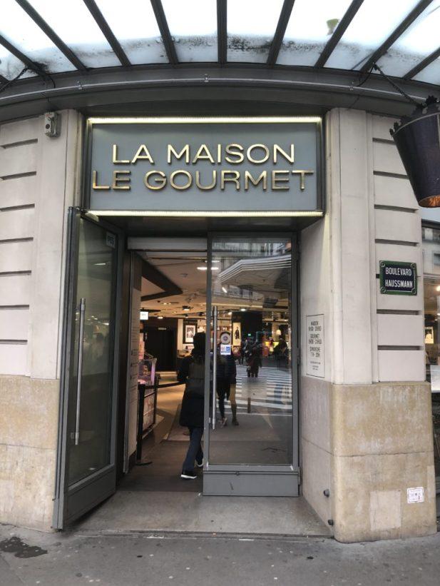 ギャラリー・ラファイエット・パリ・オスマン メゾン&グルメ館の入口