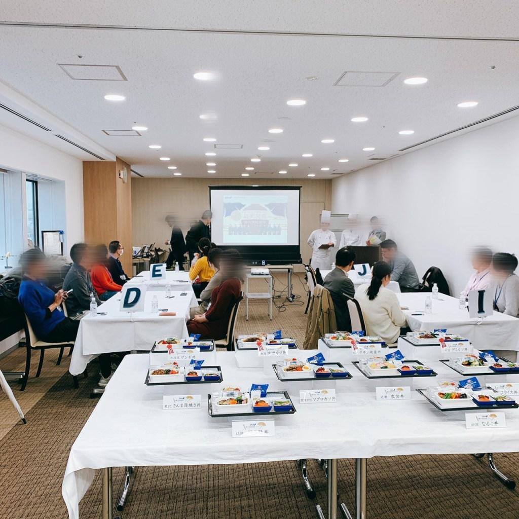 ANA機内食総選挙2019試食会の会場となったANAC川崎工場のプレゼンテーションルーム