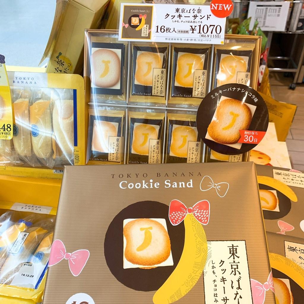 東京ばな奈クッキーサンド 16枚 1,070円(税抜)