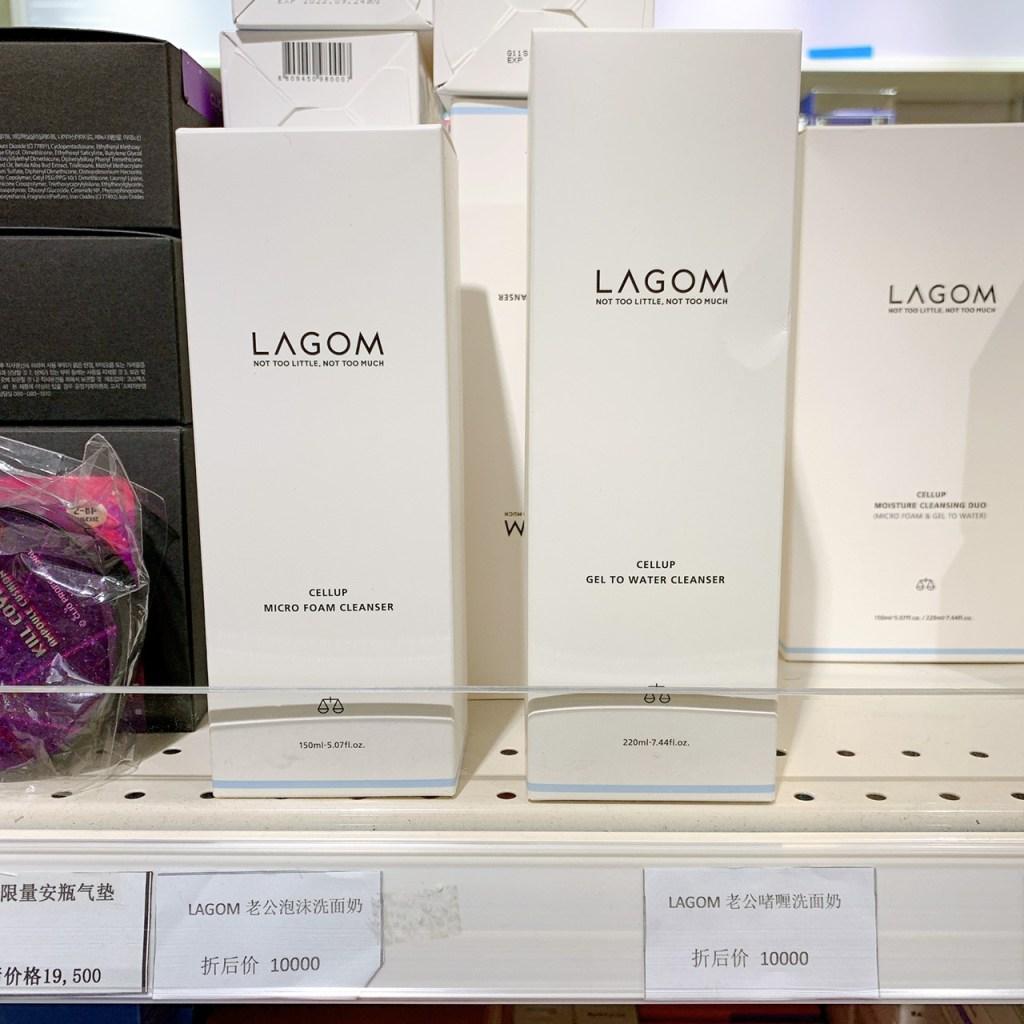 V.V.I.Pで売られているLAGOMのクレンザー