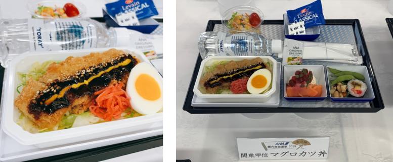 ANA機内食総選挙2019にエントリーしたマグロカツ丼(関東甲信)