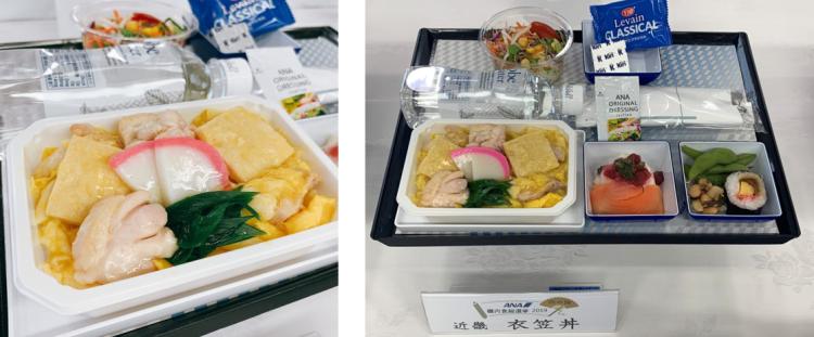 ANA機内食総選挙2019 西の陣にエントリーした衣笠丼(近畿)