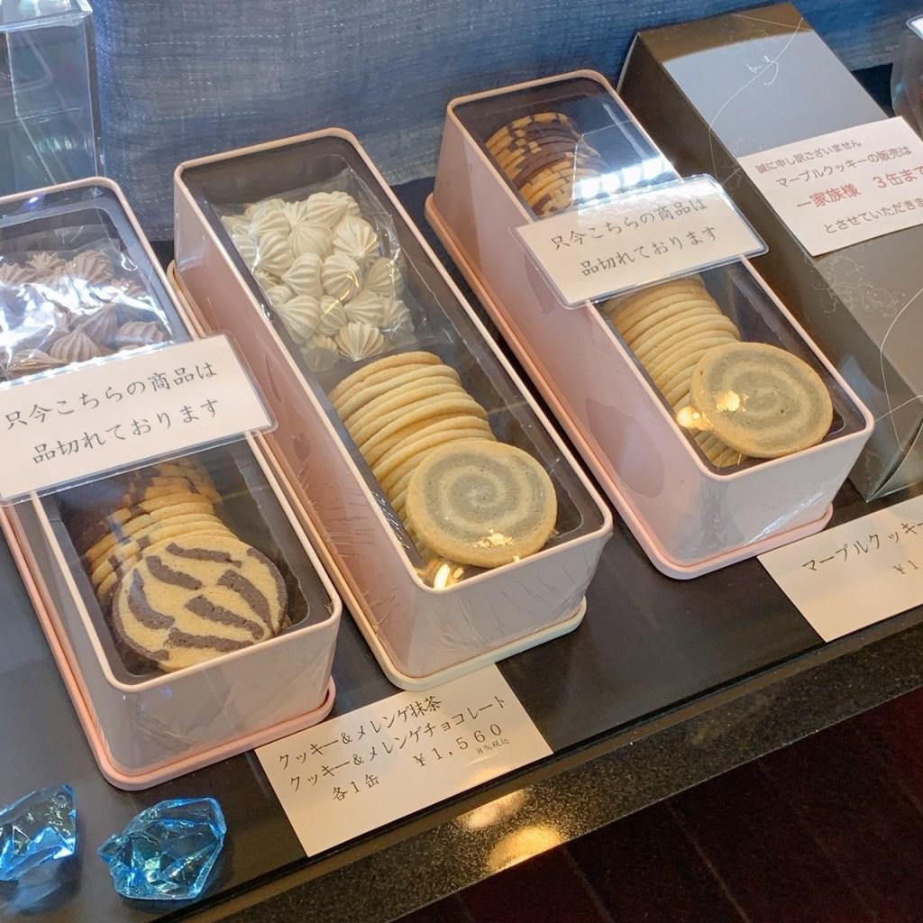 山本道子 マーブルクッキー
