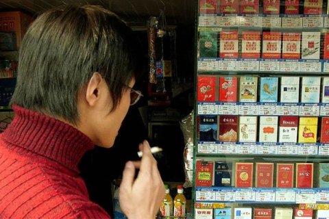 Trung Quốc là nước sản xuất và tiêu thụ thuốc lá nhiều nhất thế giới với 350 triệu người hút