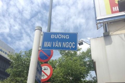 Giao Nước Tận Nhà Trên Tuyến Đường Mai Văn Ngọc Quận Phú Nhuận - iWATER,  ĐẠI LÝ GIAO NƯỚC UỐNG TP.HCM (028) 7309 9799