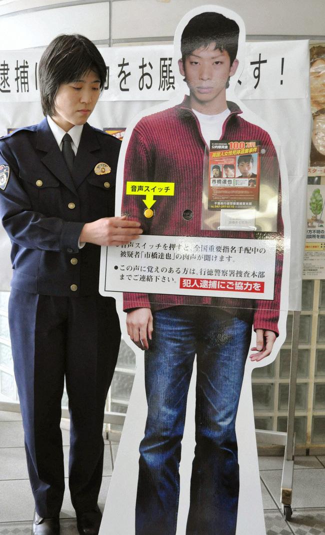 Cuộc truy nᾶ đối với tên Tatsuya được xem là gắt gao và quy mô lớn nhất Nhật Bἀn.