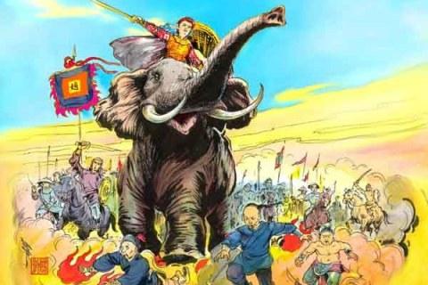 Cuộc khởi nghĩa Bà Triệu (năm 248): Nguyên nhân, Diễn biến, Ý nghĩa